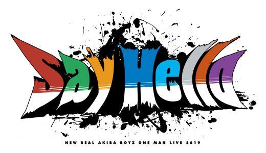 12月14日(土)新メンバーお披露目ライブ「Say Hello」一般チケット発売!