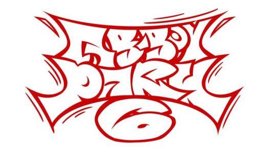 12/28開催「AB-BOY PARK6」RAB(リアルアキバボーイズ)全員参戦!