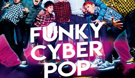 2-MAN LIVE 「FUNKY CYBER POP!!」