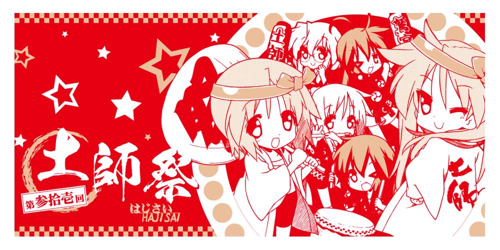 hazisai_goods002