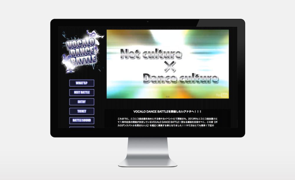 vocalodancebattle_web