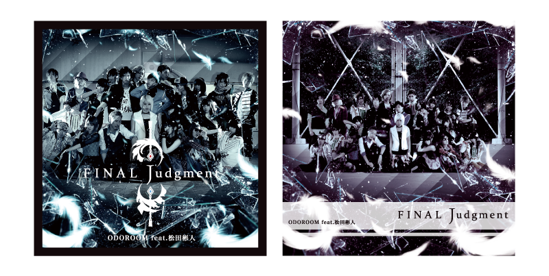 ODOROOM「FINAL Judgment」