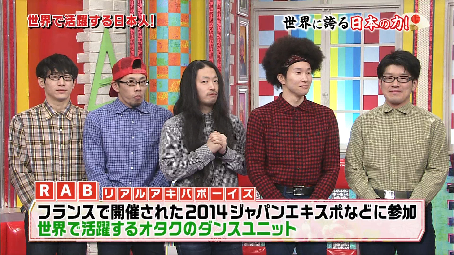 スクール革命 RAB出演_5