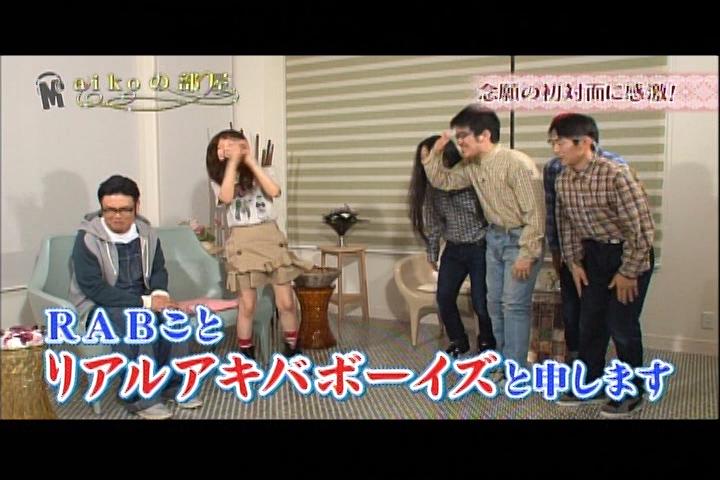 関西テレビ「ミュージャック」