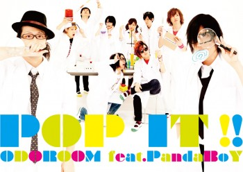 ODOROOM「POP IT」