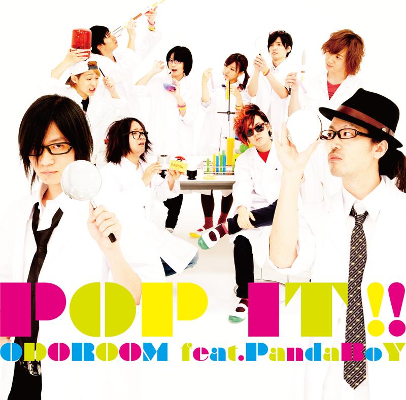 pop-it_h1_b