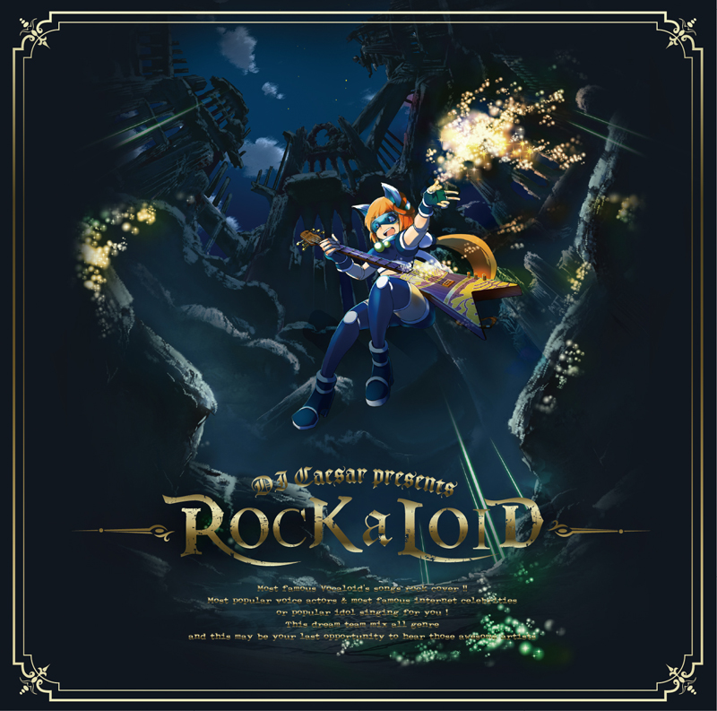 rock_a_loid_H1