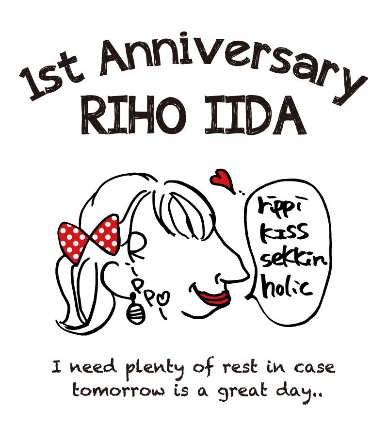 飯田里穂「1st Anniversary」