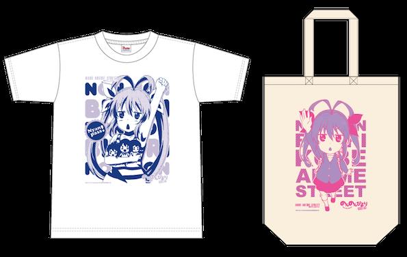 nonnon-goods