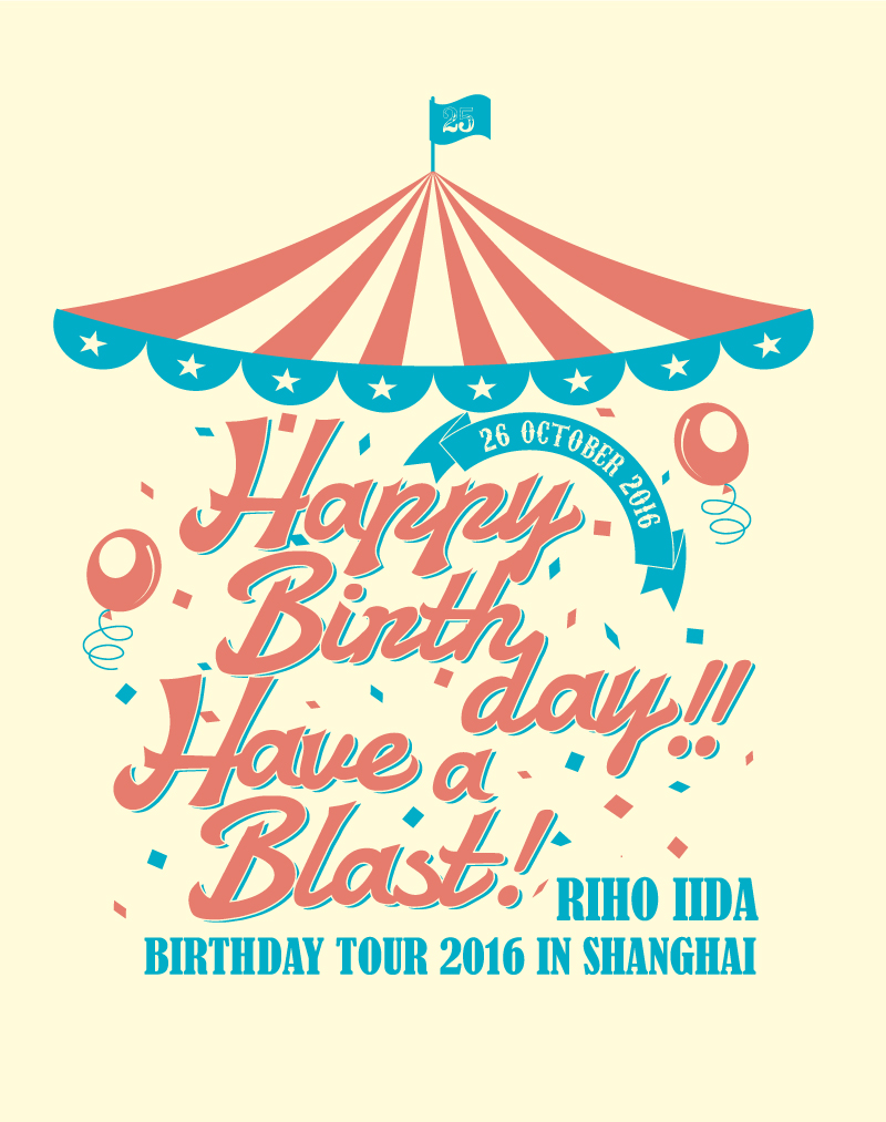 飯田里穂「飯田里穂Birthday TOUR2016 in上海」